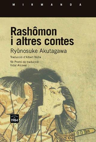 Coberta 'Rashomon i altres contes'