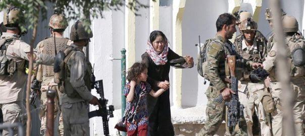 Atemptat Afganistan Estat Islàmic