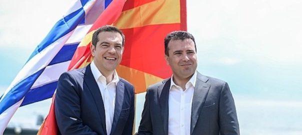 Grècia Macedònia