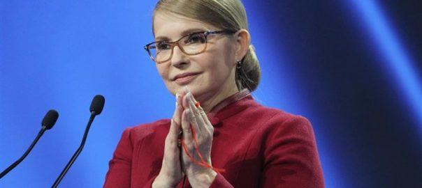 Iúlia Timoixenko Ucraïna
