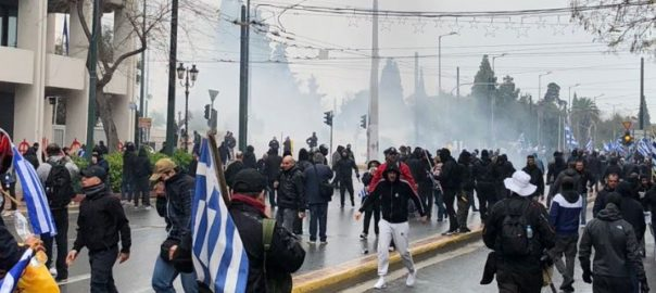 protesta atenes macedònia