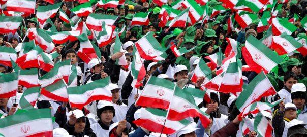 Iran aniversari
