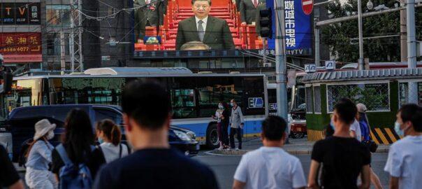 Xi Jinping en la cerimònia de clausura de la Conferència Consultiva Política del Poble Xinès.
