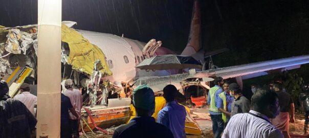 Avió Calcuta