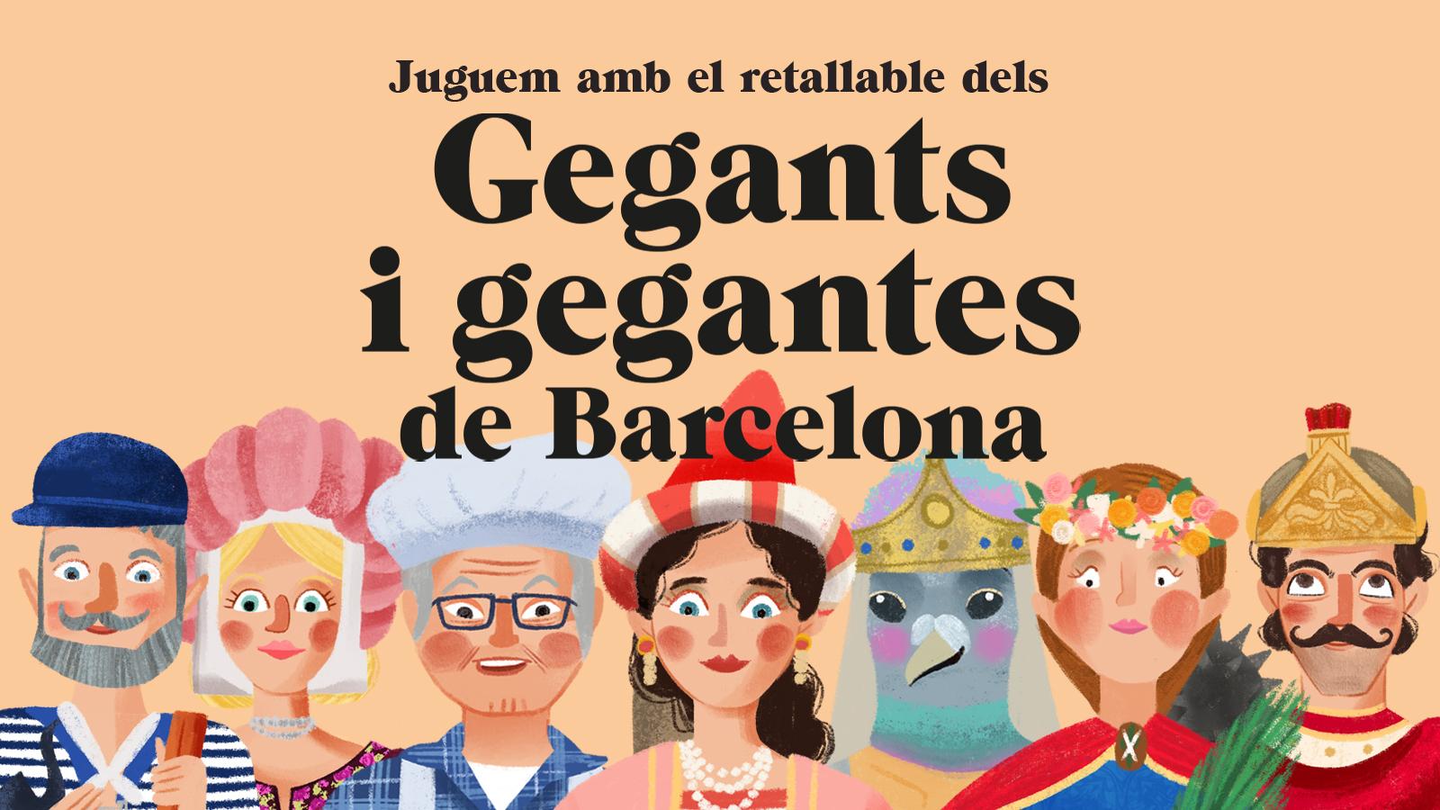 Retallable dels Gegants i Gegantes de Barcelona