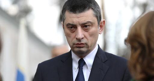 Giorgi Gakharia Geòrgia
