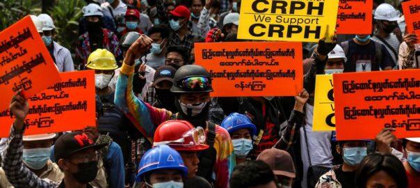 Birmània