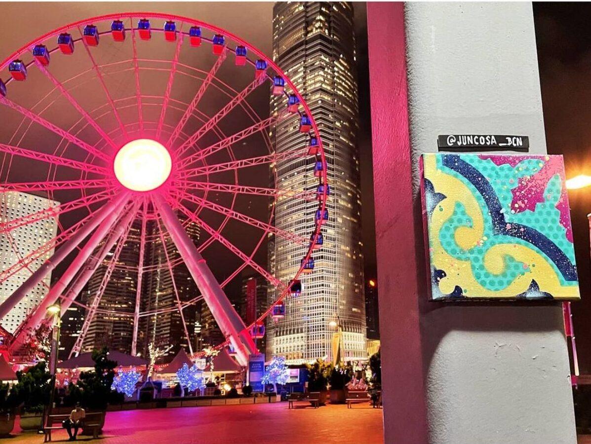 Una rajola hidràulica de Joan Juncosa feta des de Hong Kong