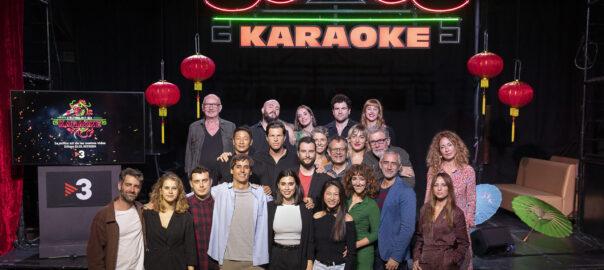 L'última nit del karaoke